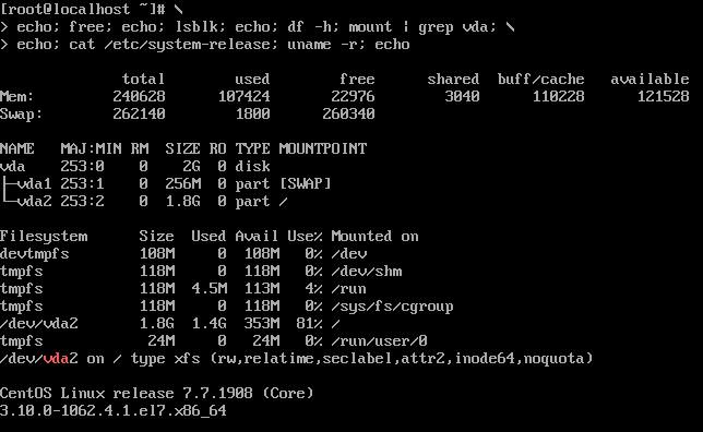 Установка CentOS 8 на VDS 256 - 2