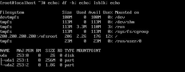 Установка CentOS 8 на VDS 256 - 4