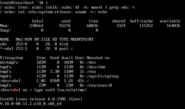 Установка CentOS 8 на VDS 256 - 5