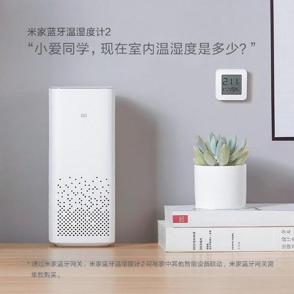 Xiaomi представила умный гаджет за пару долларов