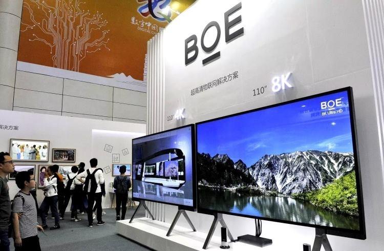 Китайская компания BOE начала серийное производство micro-OLED панелей