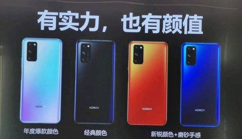 Провал Huawei и Honor? Новый флагман компании может выйти с платформой MediaTek
