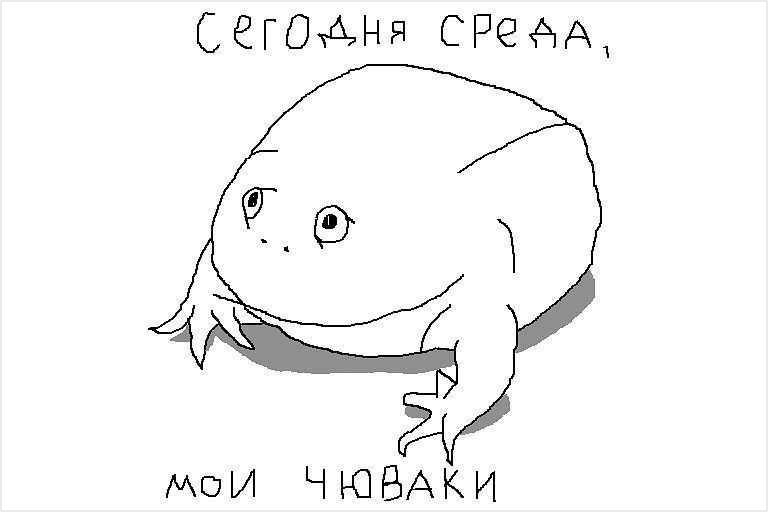 Разведение мемов в корпоративных условиях: над чем смеются разработчики Dodo IS - 26