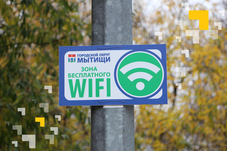 Суровая практика: как сделать Wi-Fi сеть в городском парке - 1