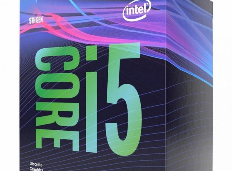 Процессор Intel Core i5-9600KF можно купить существенно дешевле его рекомендуемой цены