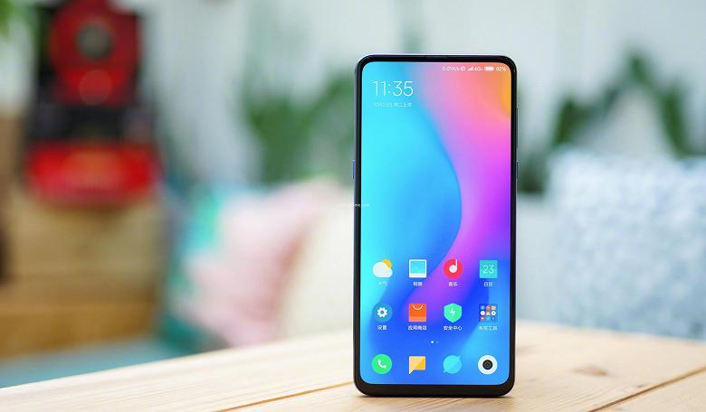 Разочарование дня: вот какой экран будет у Xiaomi Mi Mix 4