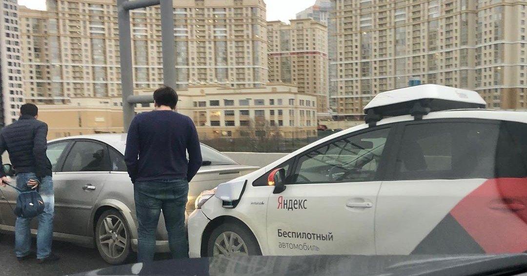 Беспилотник «Яндекса» устроил аварию в Москве