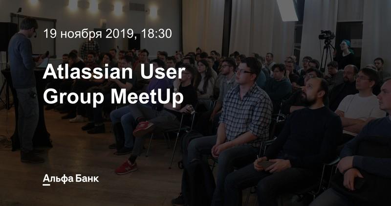 Екатеринбург, 19 ноября — Atlassian User Group MeetUp - 1
