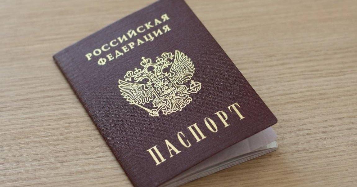 """""""Интернет по паспорту"""" предложили """"бизнес-патриоты"""""""