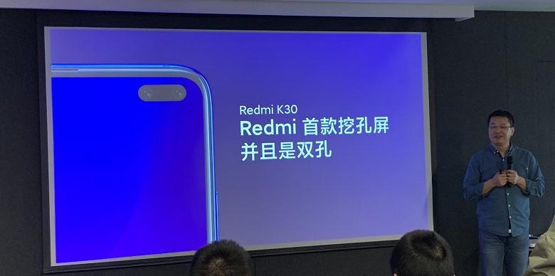 Выход 5G-флагмана Redmi K30 одобрен