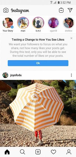 Instagram никогда не будет таким, как прежде. Лайки отключили по всему миру, включая Россию