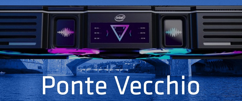 Intel Ponte Vecchio — GPU с трёхмерной компоновкой и огромным объёмом кэш-памяти
