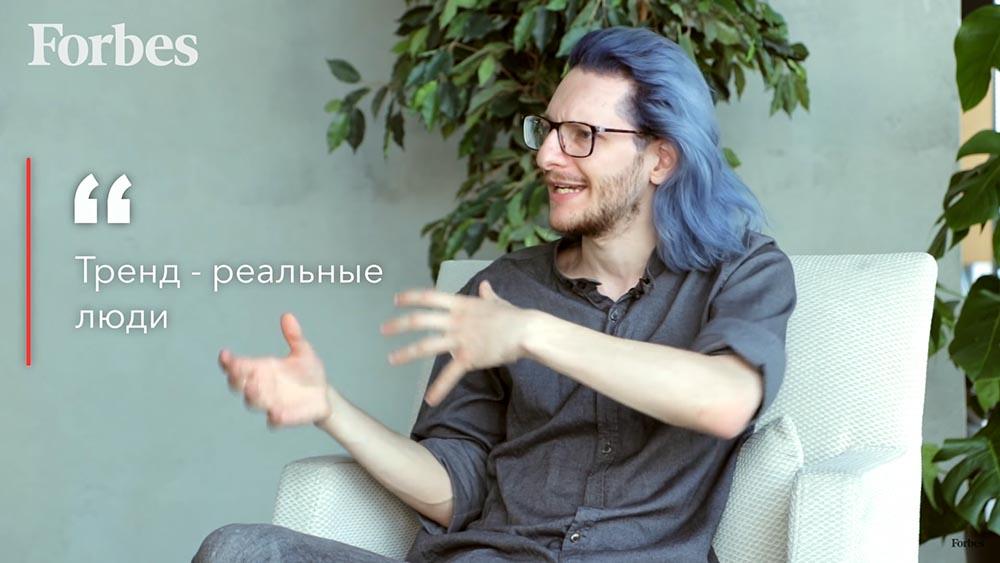 Интервью с Артуром Хачуяном: как вычислить миллиардера в социальных сетях? - 3