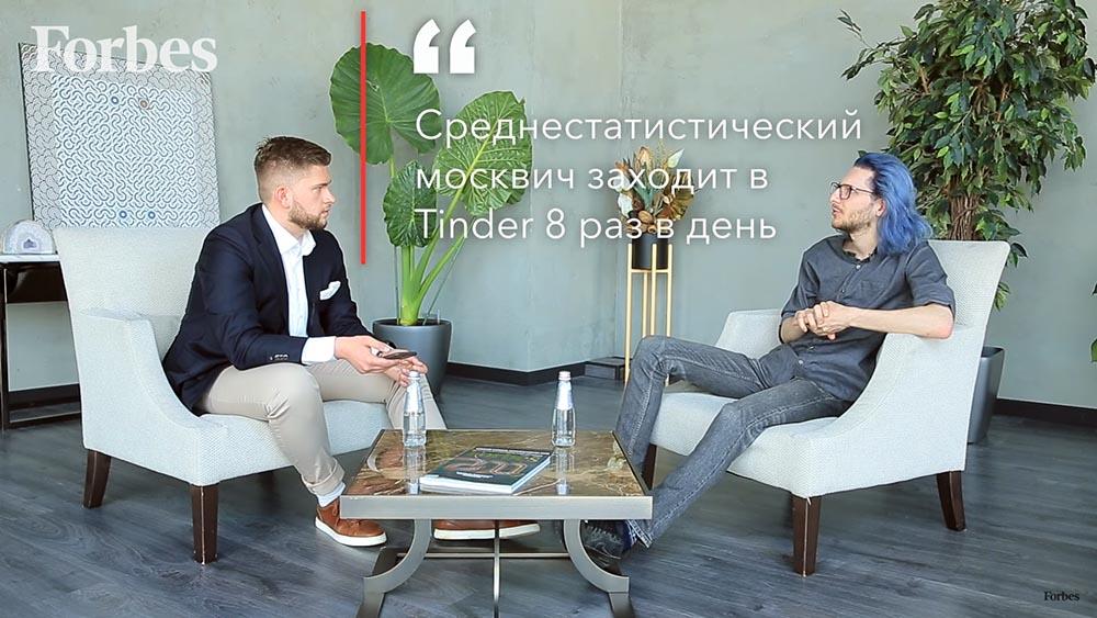 Интервью с Артуром Хачуяном: как вычислить миллиардера в социальных сетях? - 5