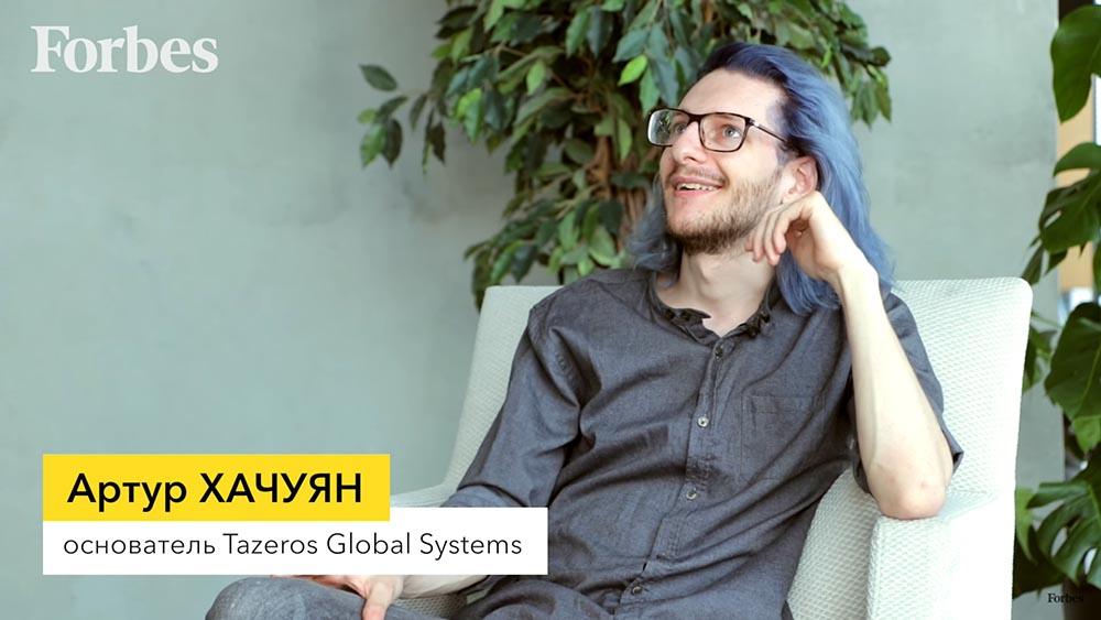 Интервью с Артуром Хачуяном: как вычислить миллиардера в социальных сетях? - 6