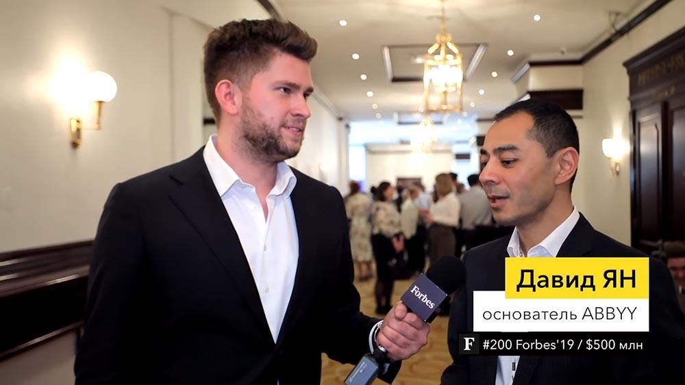 Интервью с Артуром Хачуяном: как вычислить миллиардера в социальных сетях? - 9