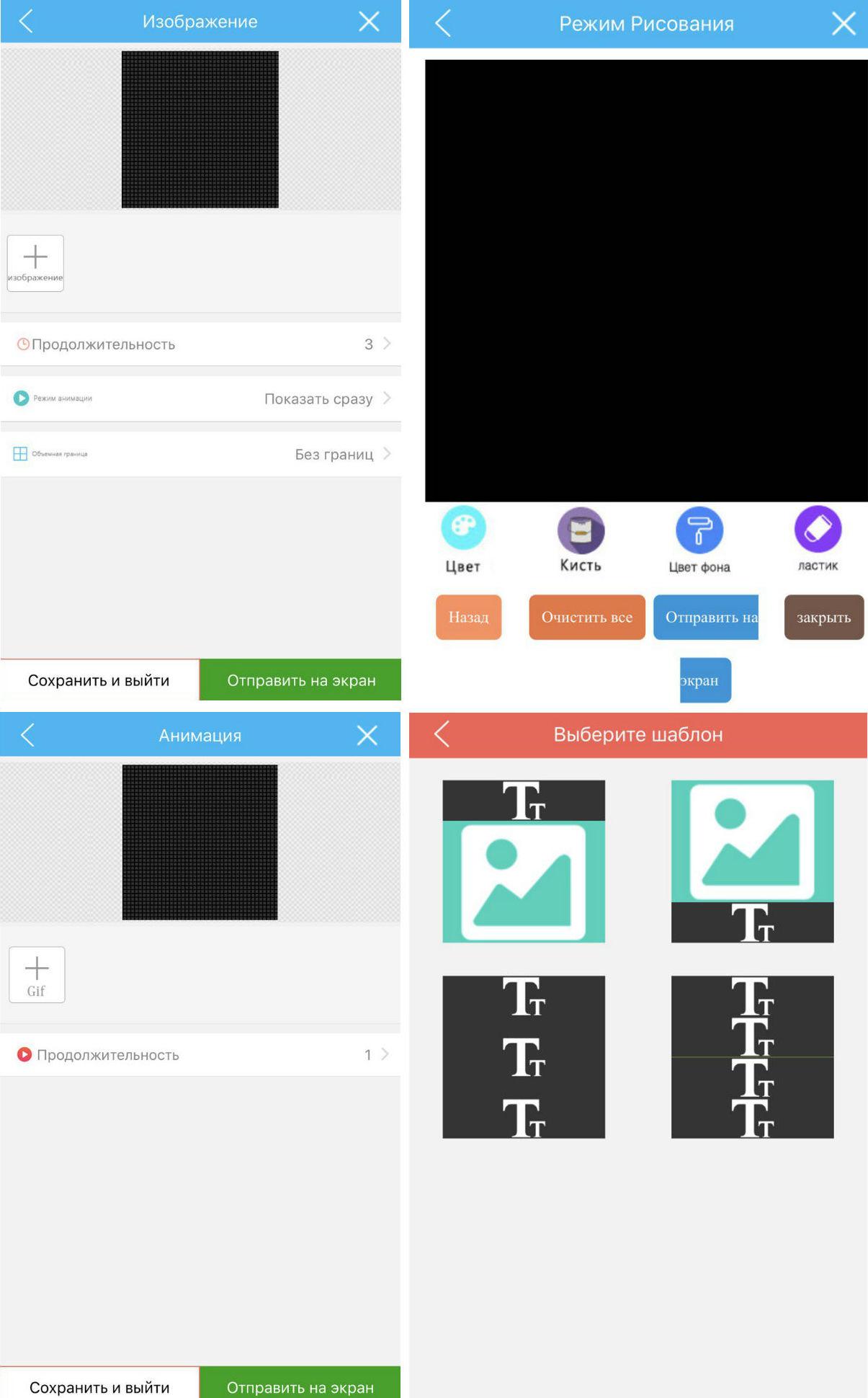 Новое слово в «рюкзакостроении»: встречайте модель с экраном Pixel — мой LED-опыт и впечатления - 42