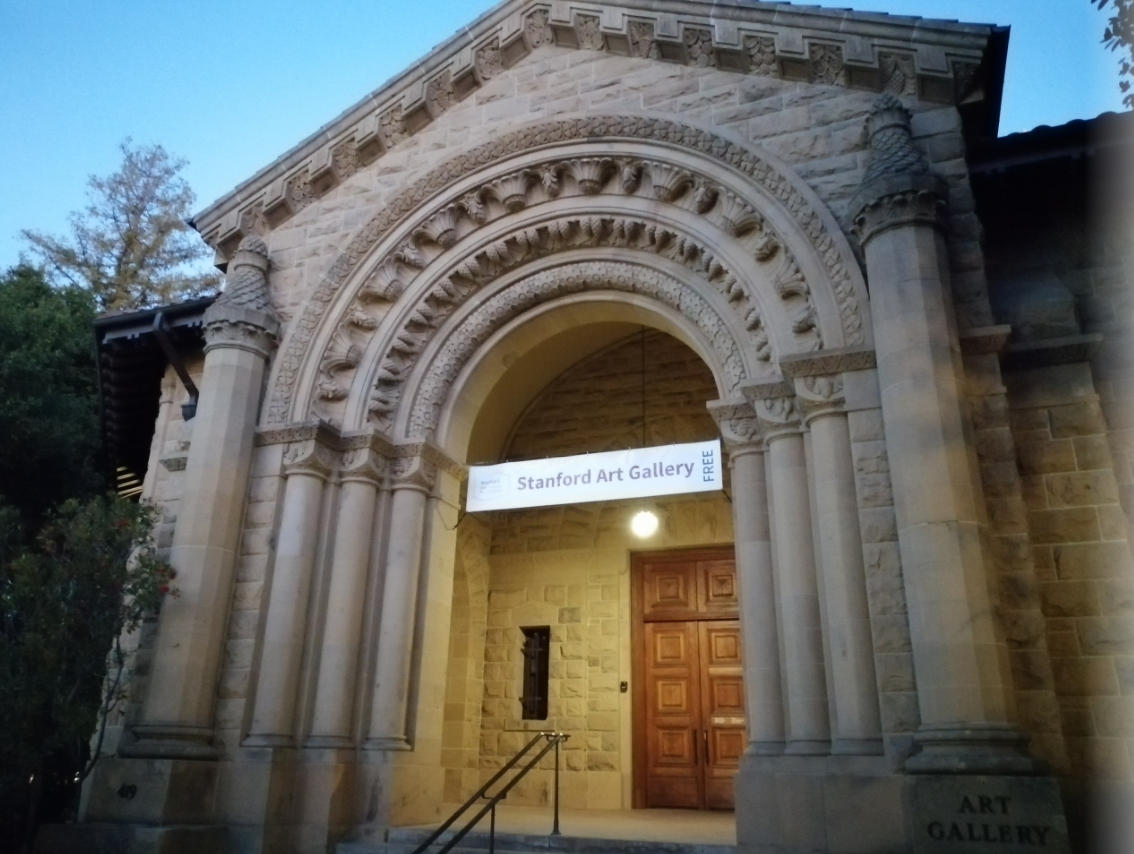 Стэнфордский университет — посещение и обзор - 5