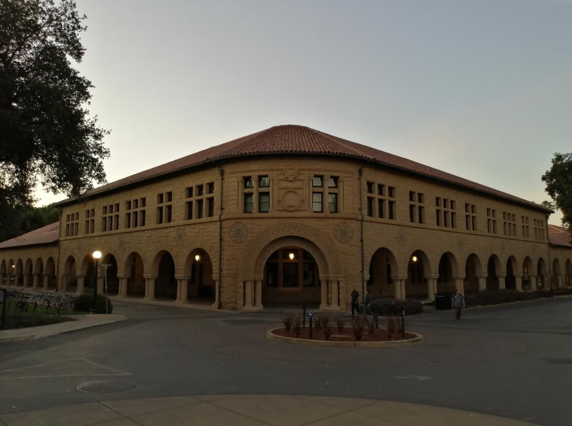 Стэнфордский университет — посещение и обзор - 6