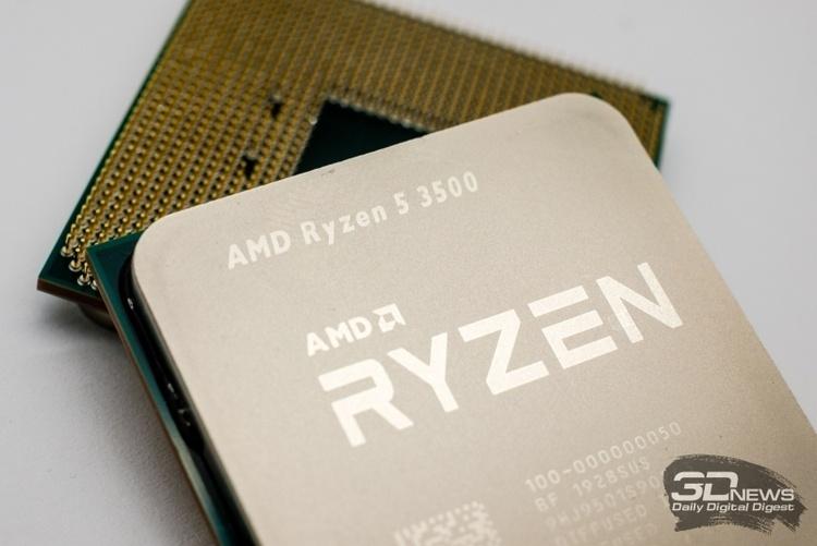 AMD Ryzen 5 3500 станет доступен по всему миру, но лишь в готовых системах