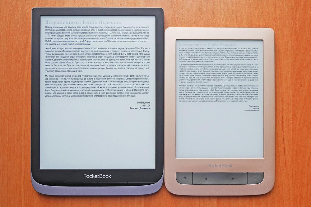 Краткий обзор ридера PocketBook 740 Pro: 7,8 дюйма, аудио и защита по IPX8 - 4
