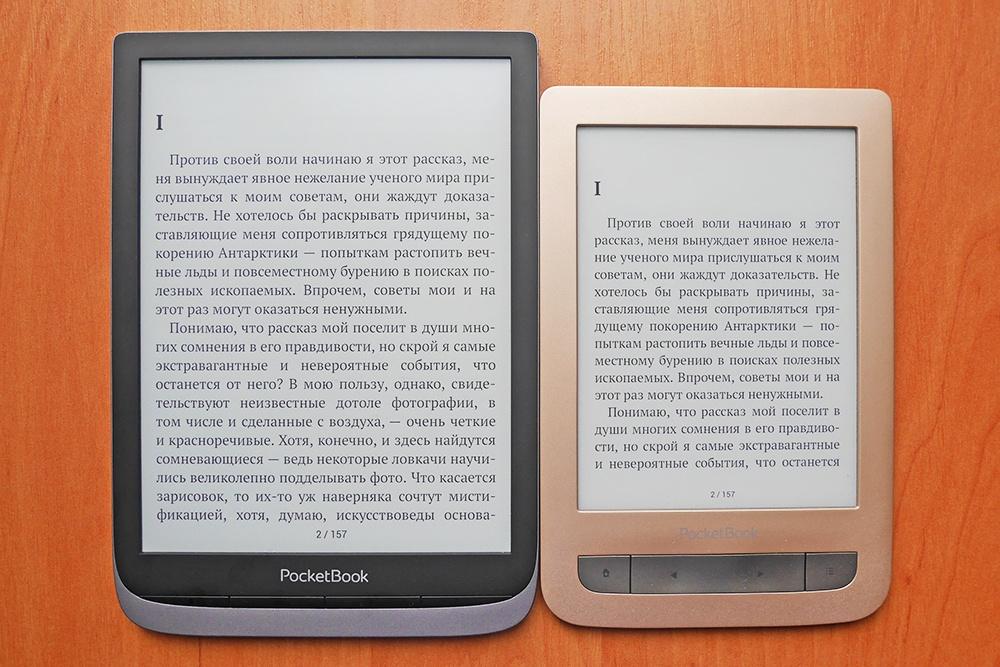 Краткий обзор ридера PocketBook 740 Pro: 7,8 дюйма, аудио и защита по IPX8 - 6