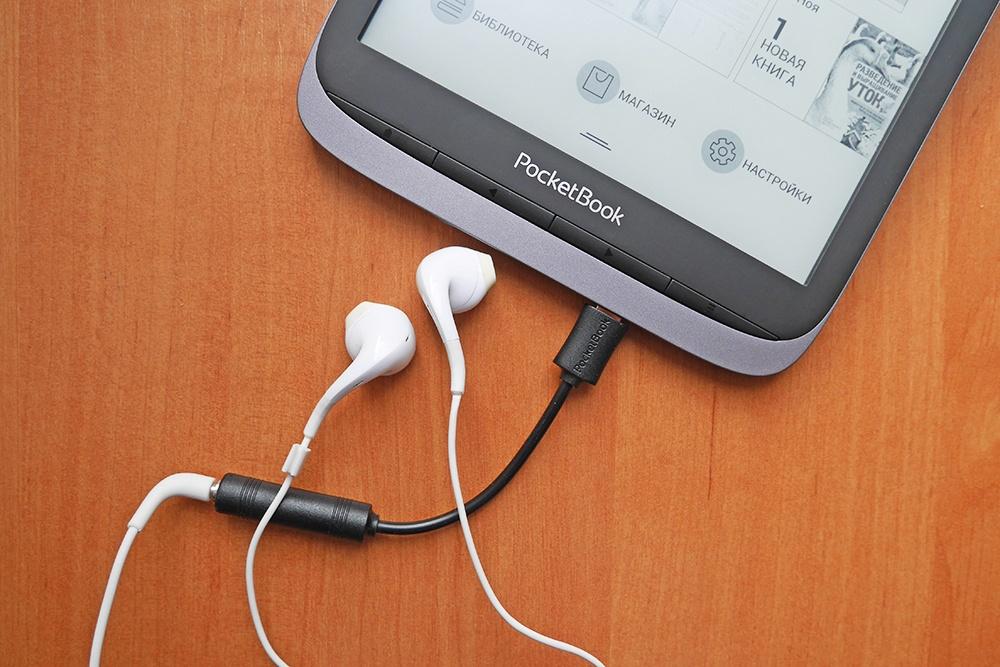 Краткий обзор ридера PocketBook 740 Pro: 7,8 дюйма, аудио и защита по IPX8 - 8