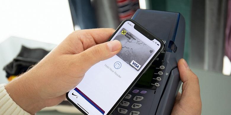 Apple придётся открыть модуль NFC в iPhone для сторонних разработчиков