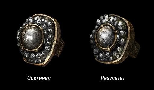 Дизайн интерфейса для игры, рисуем кольцо Хавеля из Dark Souls 3 - 1