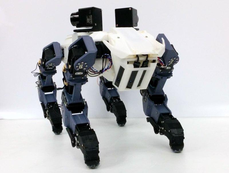 Японцы показали четвероногого робота, взбирающегося по вертикальной лестнице - 2
