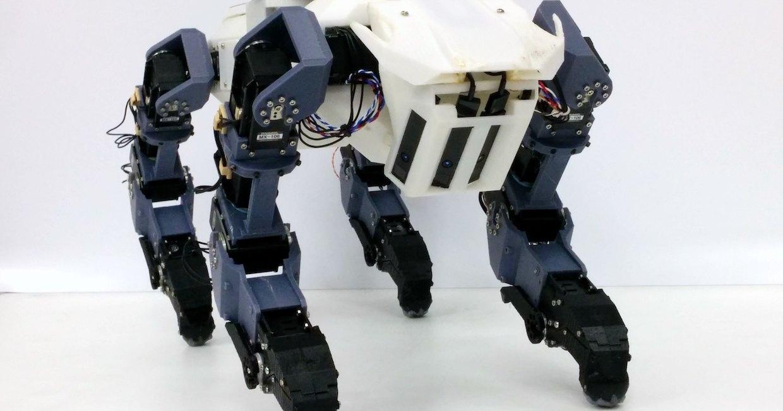 Японцы показали четвероногого робота, взбирающегося по вертикальной лестнице