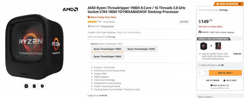 8-ядерный процессор AMD Ryzen Threadripper 1900X подешевел в 3,5 раза