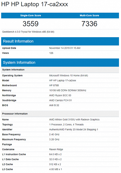 Двухъядерный процессор AMD Athlon Gold 3150U – скоро во многих бюджетных ноутбуках