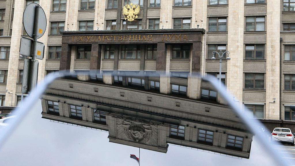 Производители и продавцы электроники в РФ потребовали провести слушания по обязательной предустановке российского ПО - 1