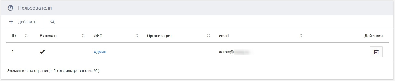 MONQ — мониторинг и AIOps родом из России - 5