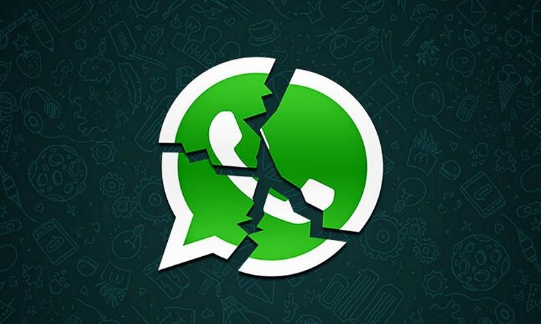 WhatsApp снова под ударом. Хакеры используют файлы MP4