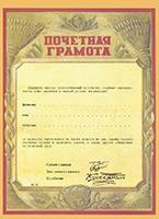 Журнал «Трамвай» — ярко вспыхнувшая и быстро погасшая звезда российского детского авангарда - 12