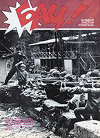 Журнал «Трамвай» — ярко вспыхнувшая и быстро погасшая звезда российского детского авангарда - 13