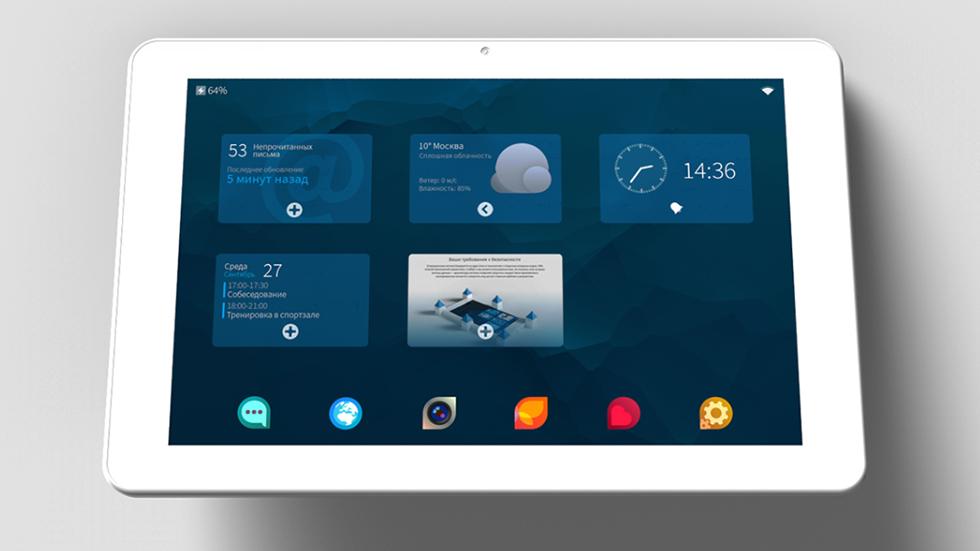 Как мы разрабатывали мобильное приложение на ОС Аврора (Sailfish Mobile OS RUS) - 1