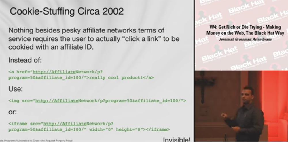 Конференция BLACK HAT USA. Разбогатеть или умереть: зарабатываем в Интернете методами Black Hat. Часть 3 - 6