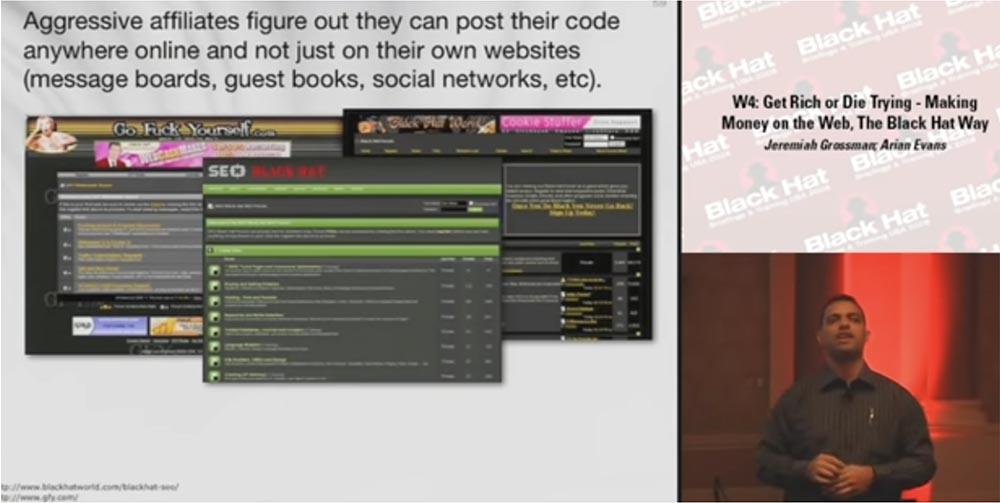 Конференция BLACK HAT USA. Разбогатеть или умереть: зарабатываем в Интернете методами Black Hat. Часть 3 - 7