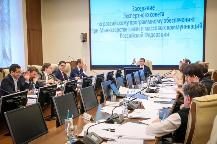 Минкомсвязь объявило о закупке отечественного ПО для федеральных органов исполнительной власти на 954,8 млн рублей - 1