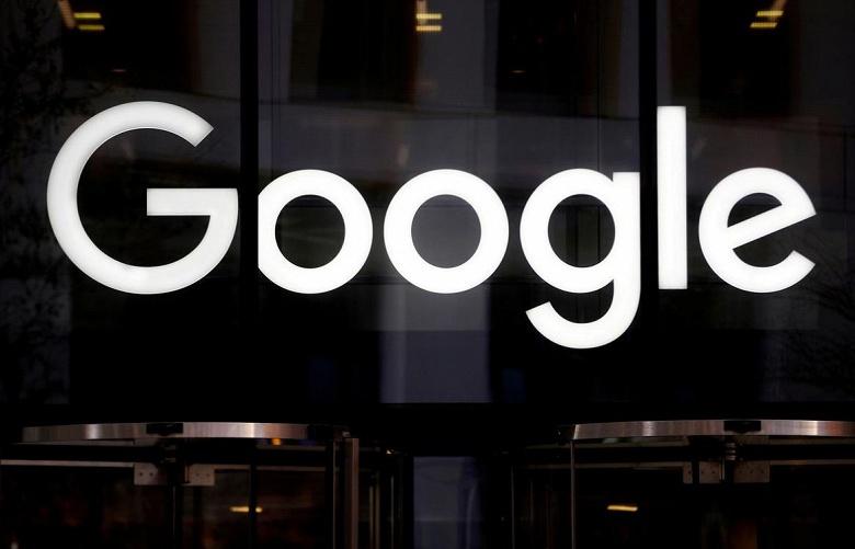 Правительство Чехии утвердило цифровой налог на доходы интернет-гигантов