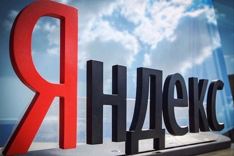 Яндекс ждут большие изменения и это официально