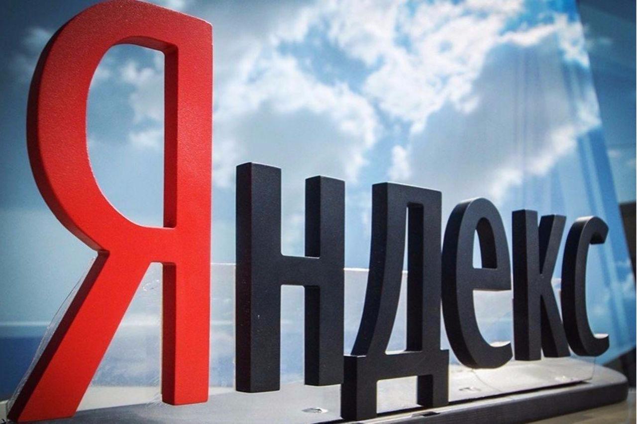 «Золотая акция» Яндекса переходит от Сбербанка к некоммерческому фонду - 1