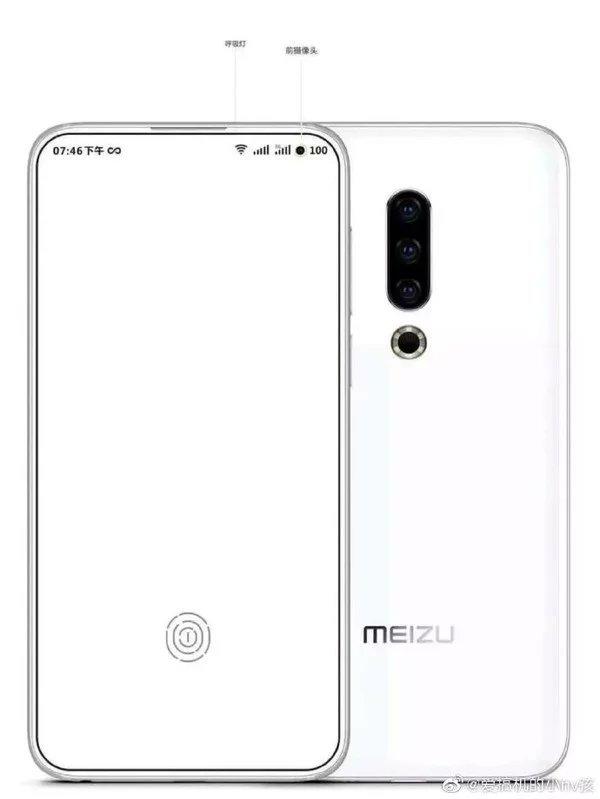 Meizu 17 удивил расположением фронтальной камеры