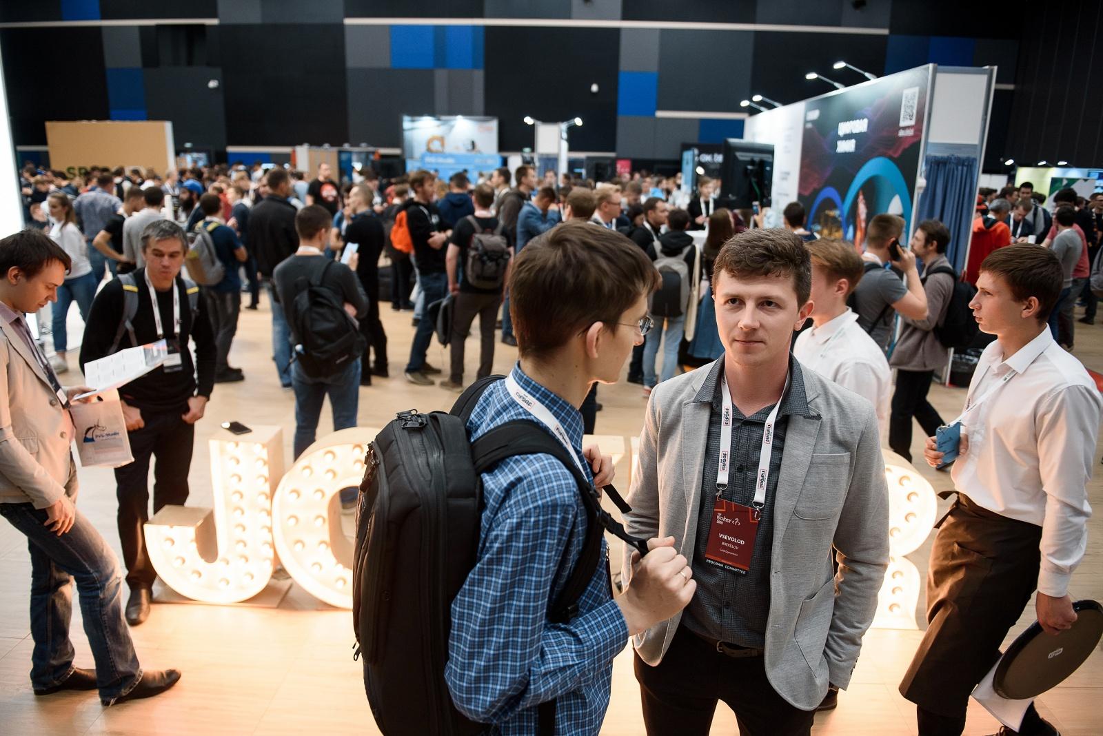Атакуем Joker 2019 полностью: как прошла самая крупная Java-конференция в России - 16