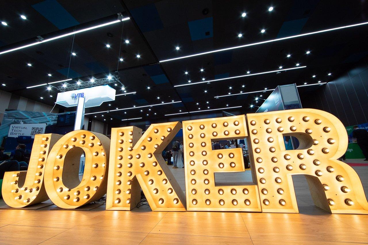 Атакуем Joker 2019 полностью: как прошла самая крупная Java-конференция в России - 20