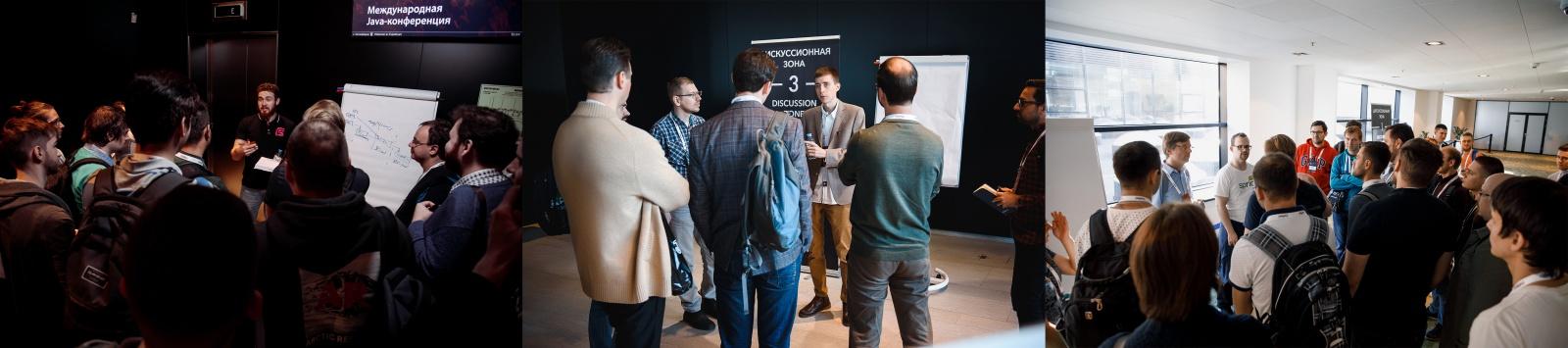 Атакуем Joker 2019 полностью: как прошла самая крупная Java-конференция в России - 6