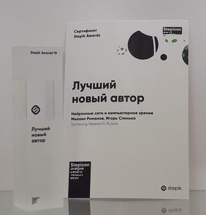 Новый бесплатный онлайн-курс от Samsung по анализу текста при помощи нейросетей - 2